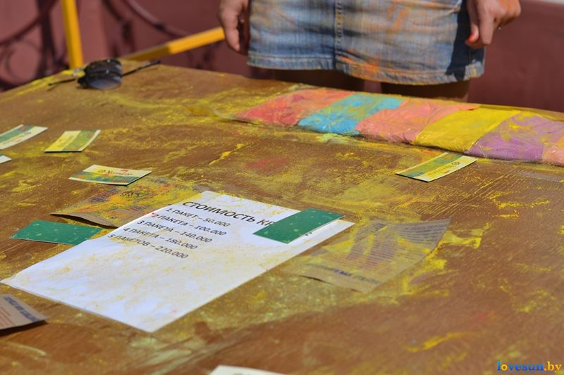 Фестиваль красок Холи 23.08.2015(28)