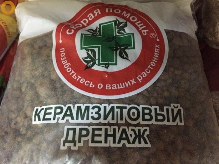 Керамзитовый дренаж Магазин цветов и сувениров в Берёзках