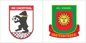 banner-futbol-сморгонь-himik