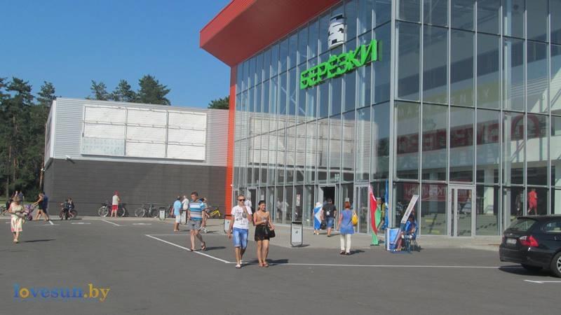 открытие рублевского магазин березки