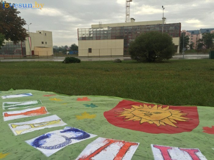 День города 19.09.2015 герб иранский квартал