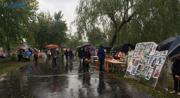 День города 19.09.2015 люди, дождь