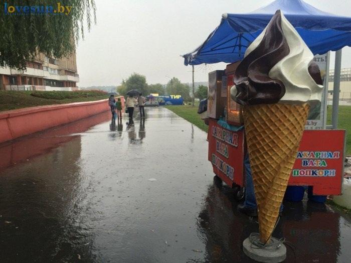 День города 19.09.2015 мороженое