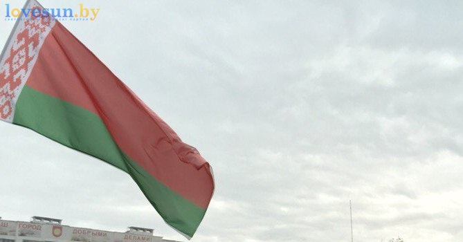 день города флаг