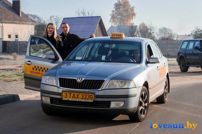 Самый лучший день 31.10.2015 автомобиль шкода такси