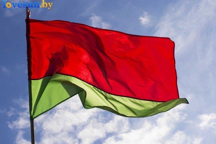 флаг Беларуси 11.10.2015