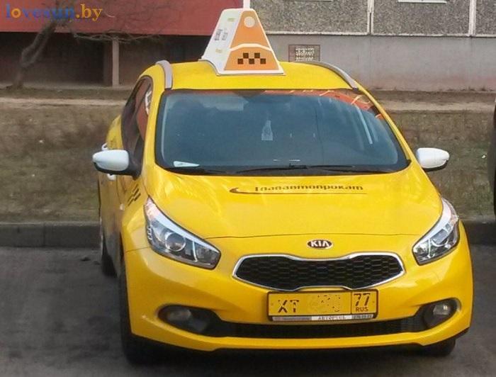 KIA Киа автомобиль яндекс-такси 2