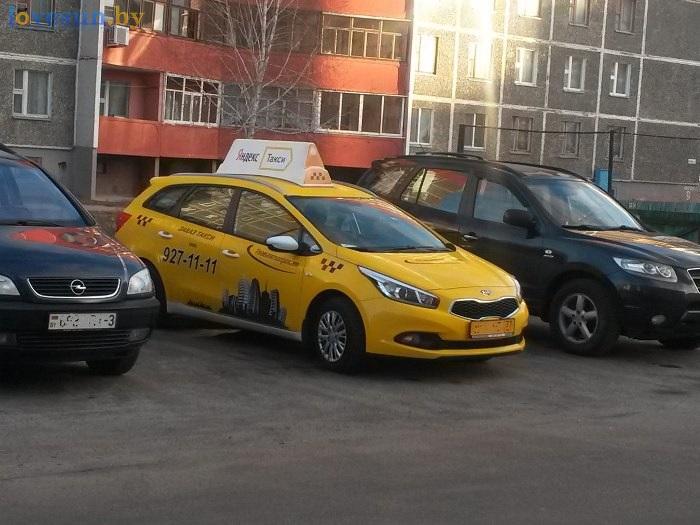 KIA Киа автомобиль яндекс-такси