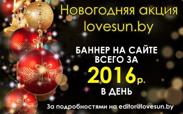 баннер новый год
