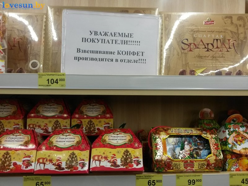 гипермаркет евроопт (2)