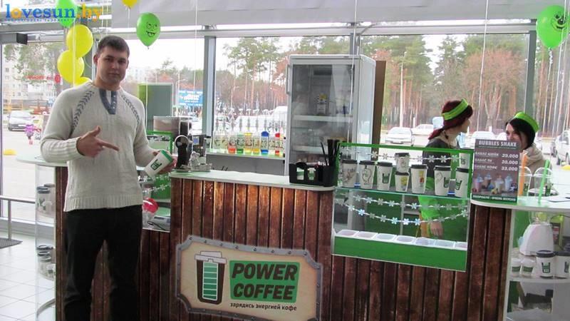 powercoffe сундуков березки (9)