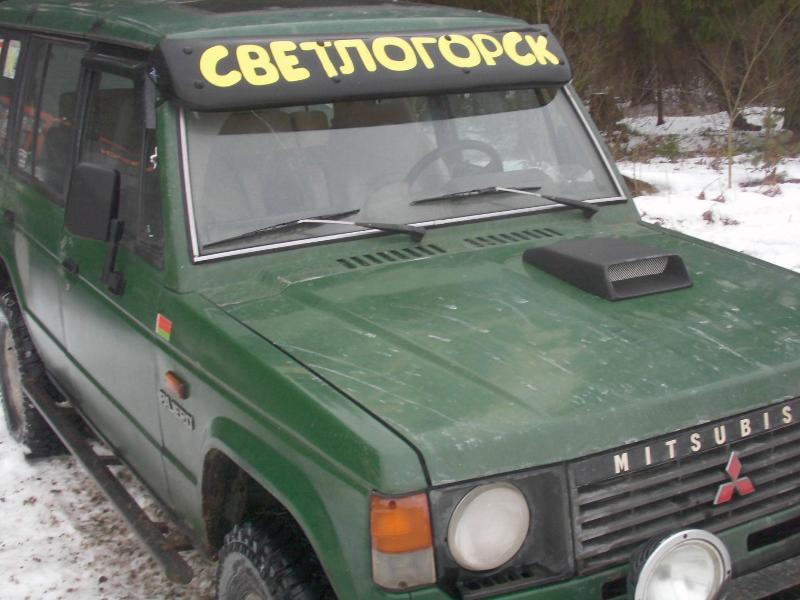 Светлогорская команда по off-road 5