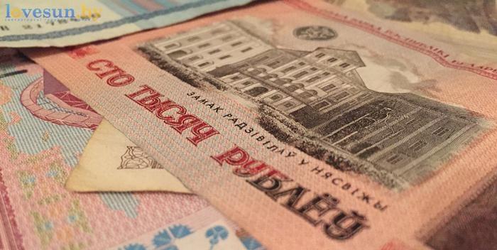 деньги белорусские сто тысяч купюры