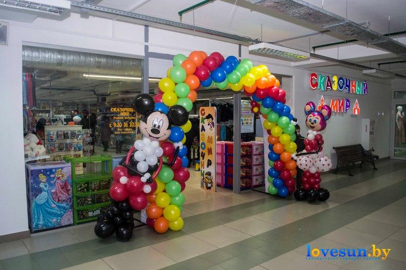 детский супермаркет сказочный мир