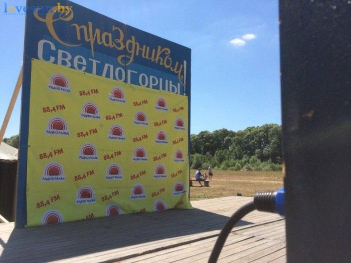 День молодёжи 2016 пляж сцена
