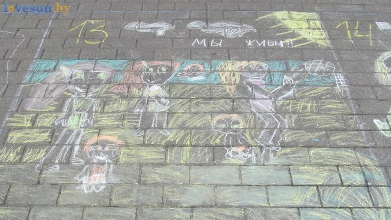 день защиты детей конкурс рисунков на асфальте (10)