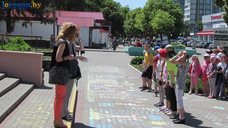 день защиты детей конкурс рисунков на асфальте