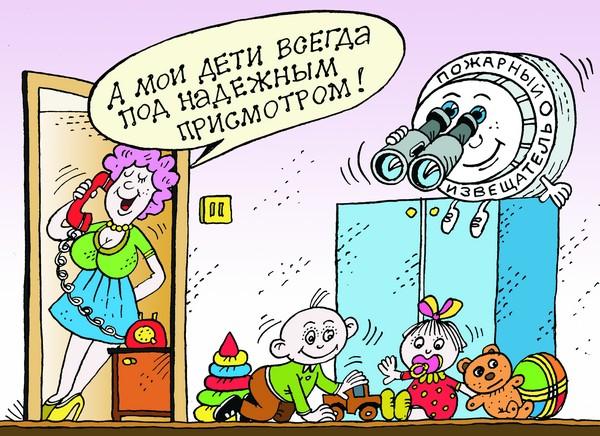 карикатура МЧС дети извещатель АПИ