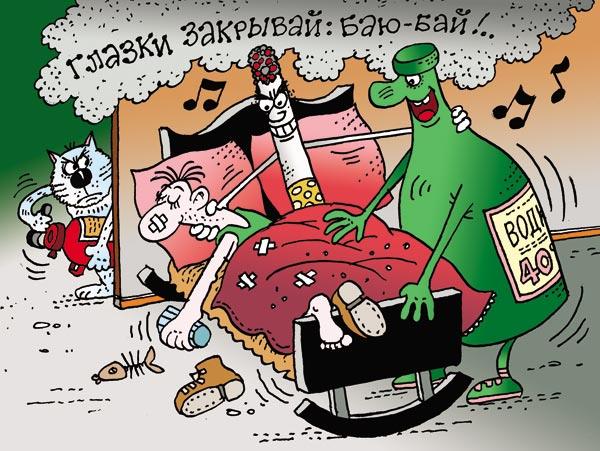 карикатура МЧС глазки закрывай