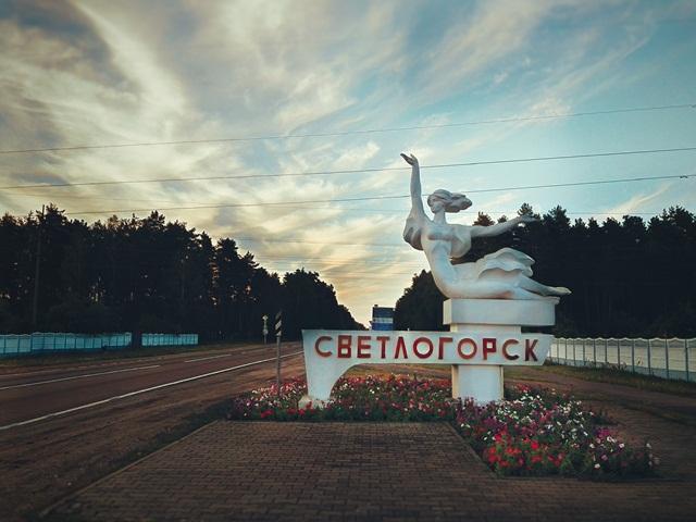 Снято на телефон сюжет виталия Светлогорск памятник