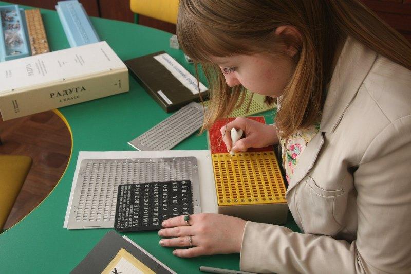 дети детям книги для незрячих (9)