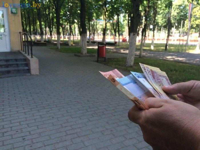новые белорусские деньги пересчитывают рубли