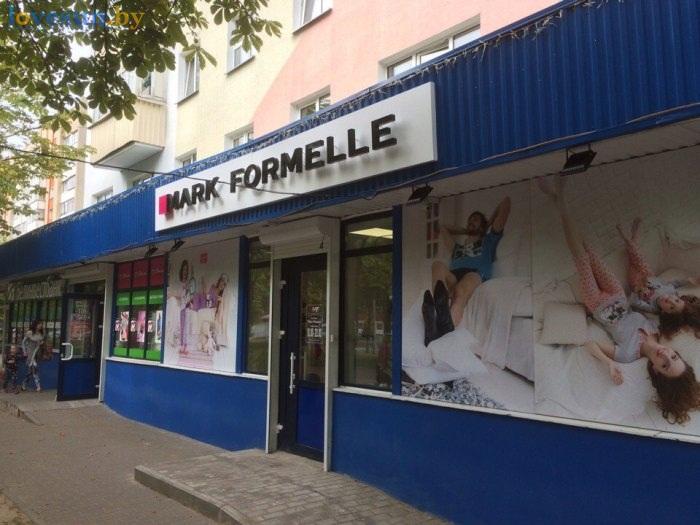 магазин марк формель вывеска вход