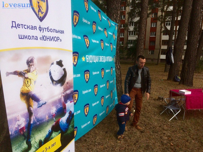 den-goroda-2016-sport-shkola-yunior-deti