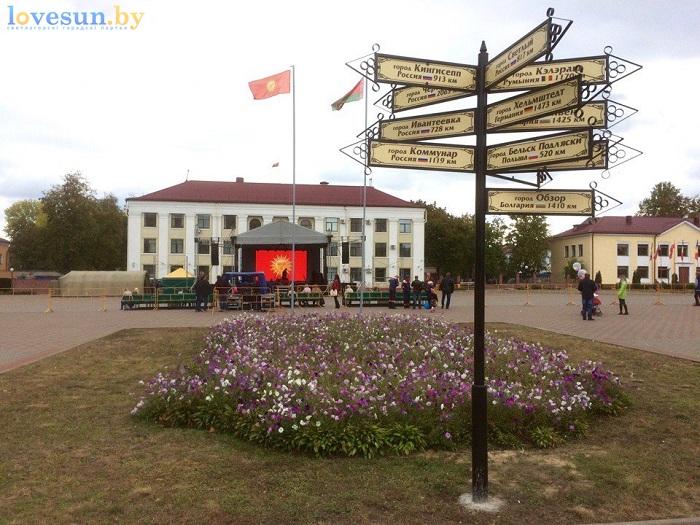 den-goroda-2016-ukazateli-do-gorodov-pobratimov