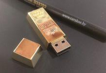 флешка і карандаш царское золото