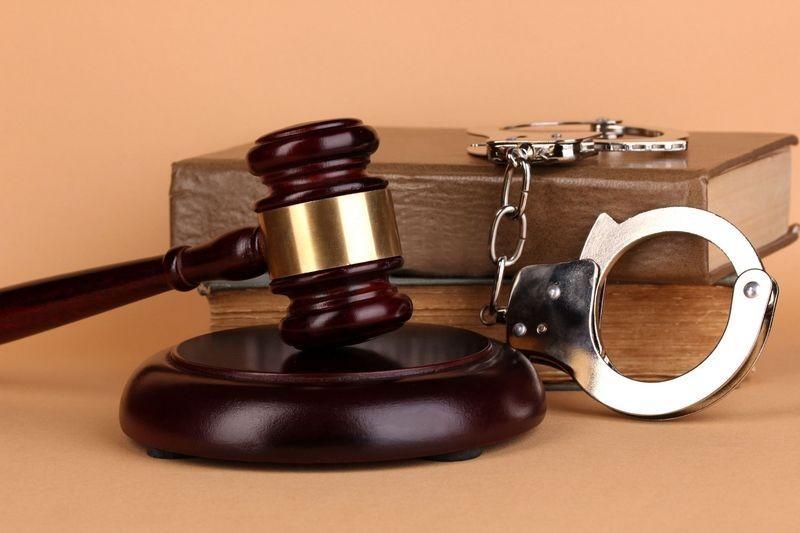 суд, уголовное дело
