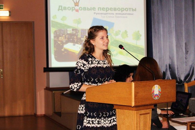 konferentsiya-v-gtsk-realnyiy-mir-2