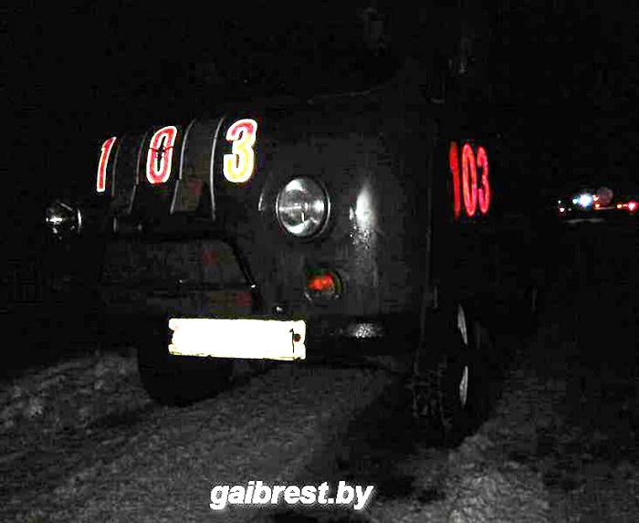 микроавтобус 103 медицина скорая буханка УАЗ