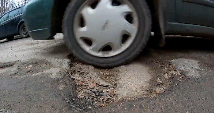 ямка дорога колесо авто диск колпак