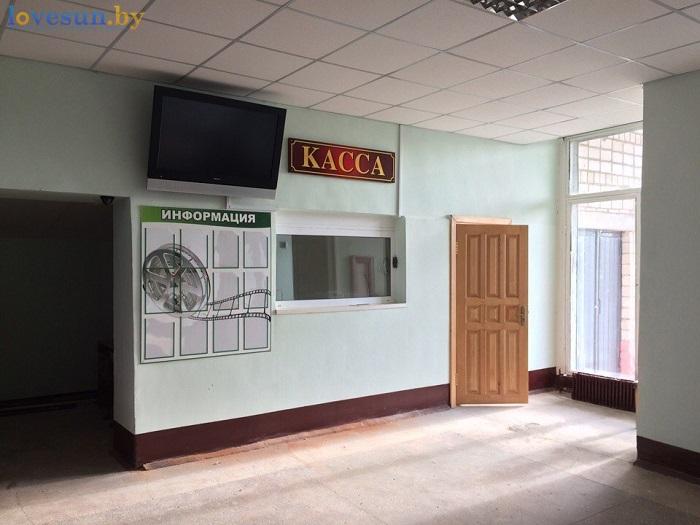 Кинотеатр Спутник Спадарожник в Чирковичах перед открытием 04.05.2017 касса 2