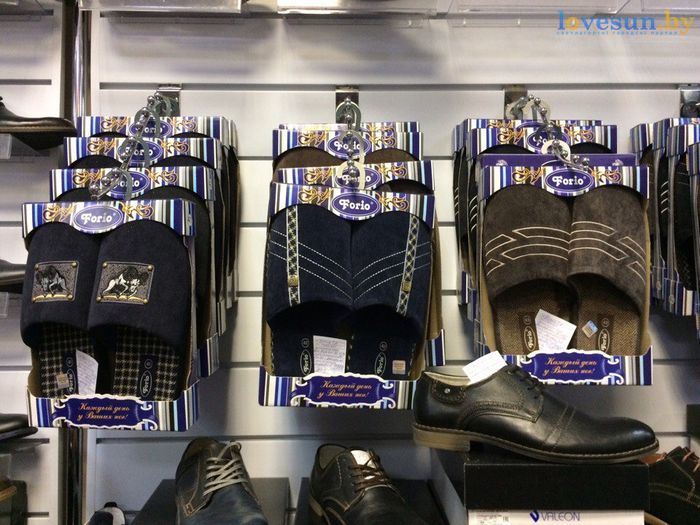 торговый центр Пассаж магазин товары домашние тапки