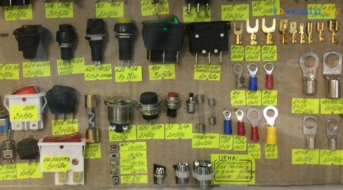 торговый центр Пассаж магазин товары кнопки контакты