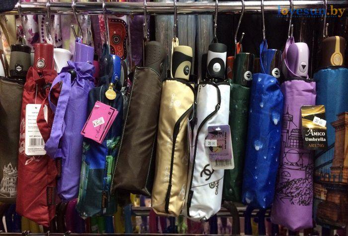 торговый центр Пассаж магазин товары зонты
