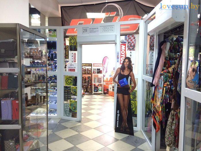 торговый центр Пассаж роодпжп товары автозапчасти