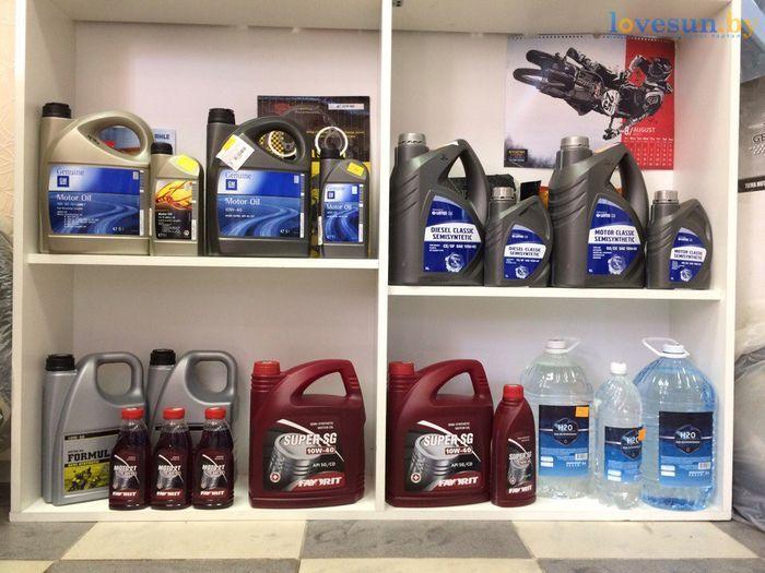 торговый центр Пассаж роодпжп товары магазин автомобильные масла