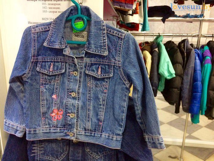 торговый центр Пассаж роодпжп товары магазин детская джинсовка