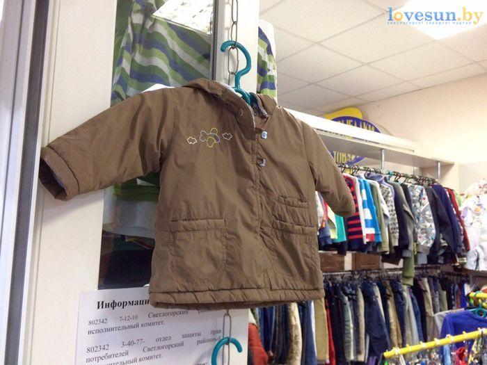 торговый центр Пассаж роодпжп товары магазин детская куртка