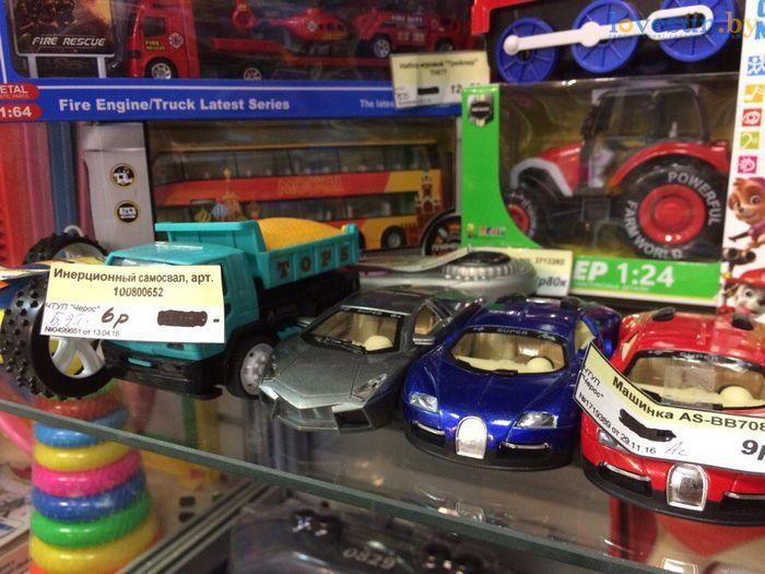 торговый центр Пассаж роодпжп товары магазин детские машинки игрушки