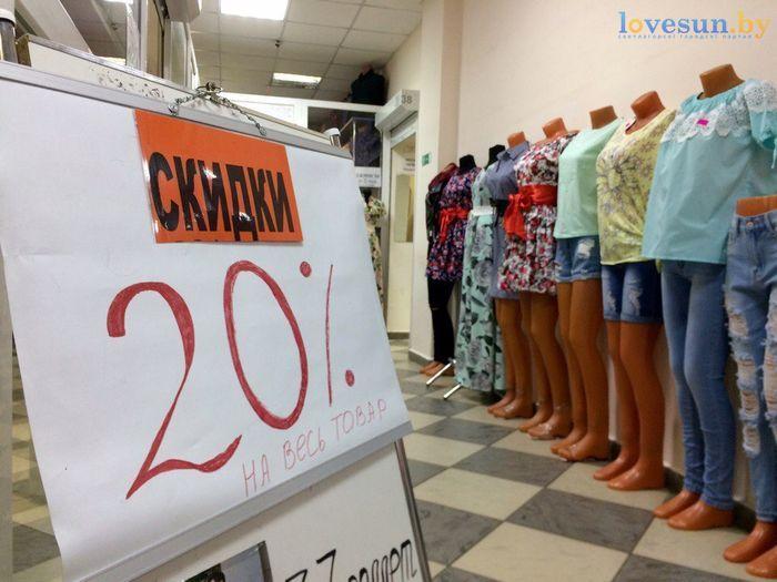 торговый центр Пассаж роодпжп товары магазин манекены вывеска скидка 20 процентов