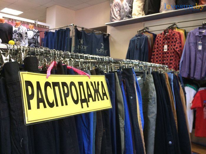 торговый центр Пассаж роодпжп товары магазин одежда распродажа