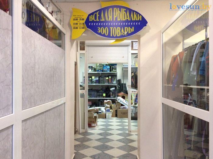 торговый центр Пассаж роодпжп товары магазин все для рыбалки зоотовары