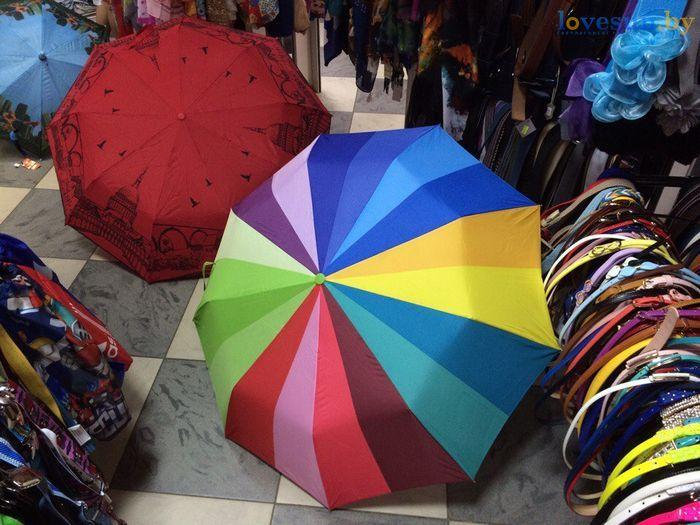 зонты торговый центр Пассаж магазин товары