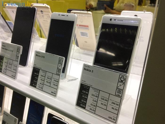 смартфон нокиа 3 в продаже велком