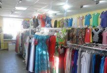магазин женской одежды феникс платья