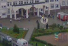 Задержание подростка в школе в Ивантеевке